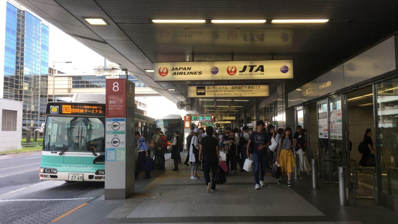 ターミナル 空港 ana 羽田