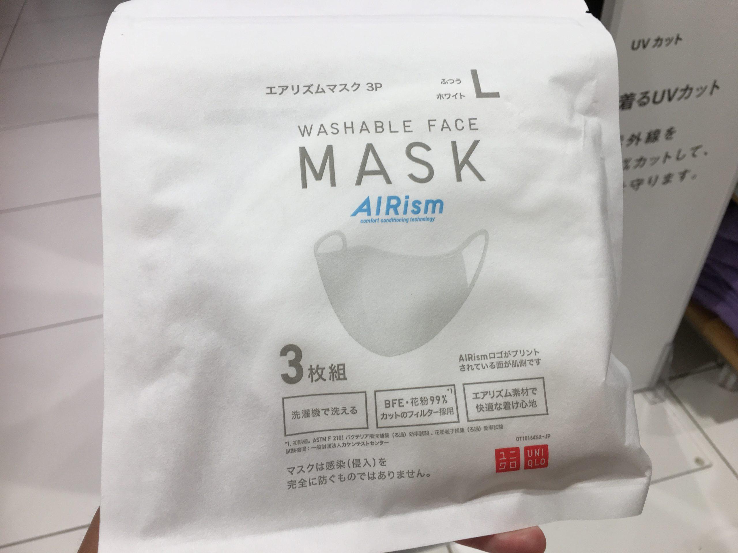 マスク 販売 予約 ユニクロ